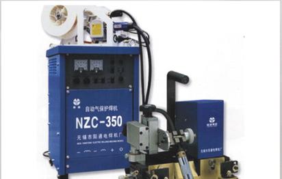 二氧化碳焊接
