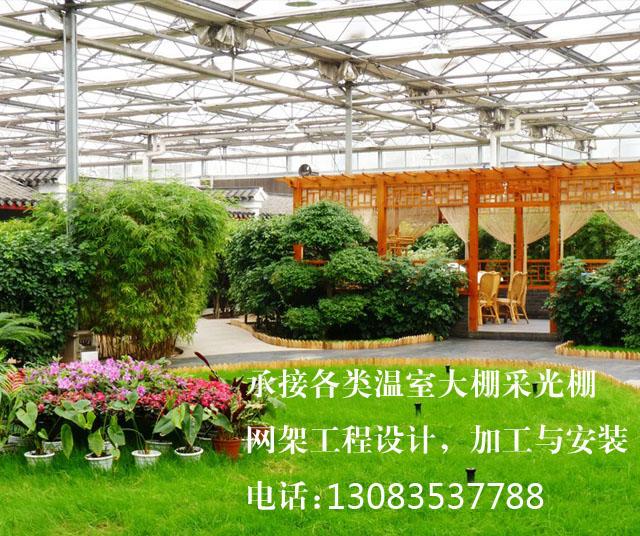 温室蔬菜采光顶棚